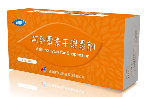 阿奇霉素干混悬剂 0.1g×8袋