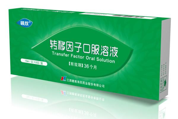 转移因子口服溶液10ml:10mg(多肽):300μg(核糖)×8支