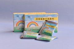 阿奇霉素干混悬剂0.1g×8袋
