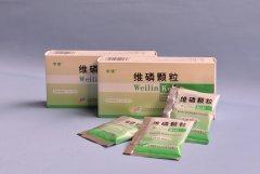 维磷颗粒10g×9袋
